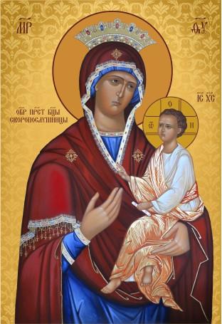 Ікона для дому Скоропослушниця  Богородиця