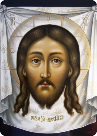 Ікона церковна Спас  Нерукотворний