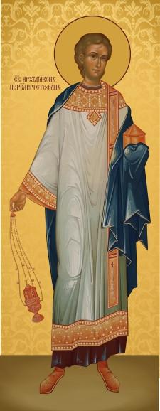 Ікона Святий Стефан для дому