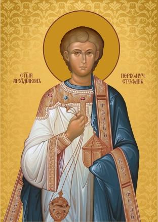 Ікона на дереві Святий Стефан