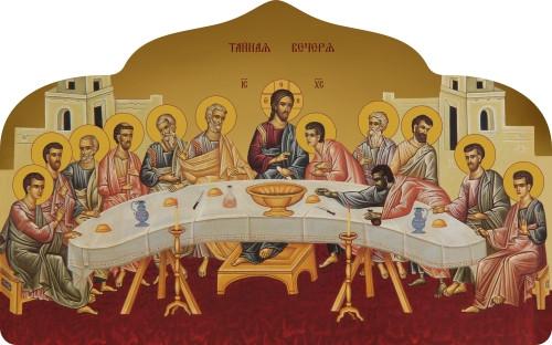 Ікона подарункова Тайна  вечеря