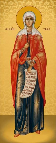 Ікона на дарунок Свята Таїса