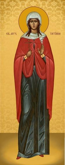 Ікона на замовлення Свята Тетьяна