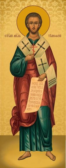 Ікона церковна Святий Тимофій  апостол