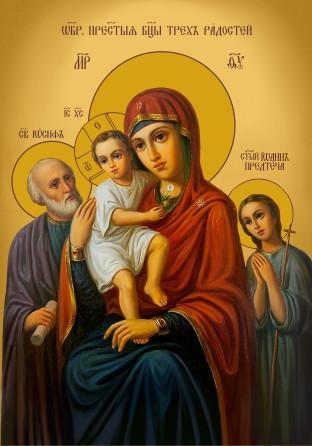 Ікона ручної роботи Трьох  радостей