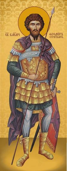 Ікона для дому Святий Феодор