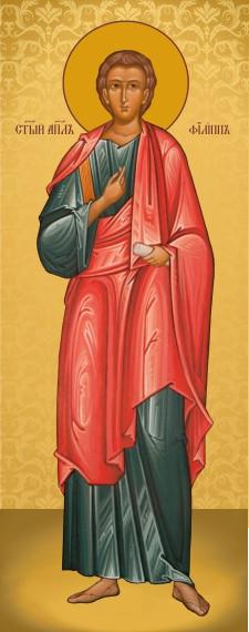 Ікона на дарунок Святий Филип  апостол