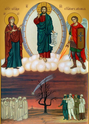 Ікона православна Чорнобильський  Спас