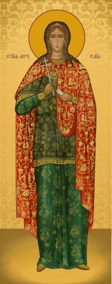 Ікона подарункова Свята Юлія