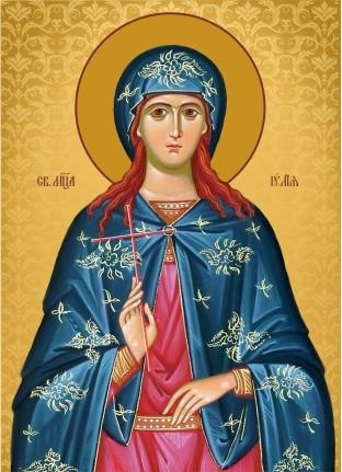 Ікона для дому Свята Юлія