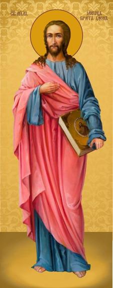 Ікона Святий Яків