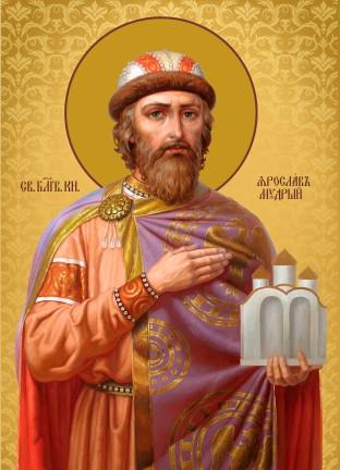 Ікона з росписом Святий Ярослав