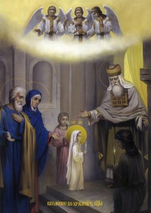 Ікона православна Введення  у храм