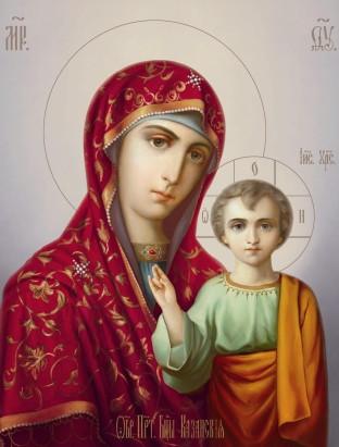 Ікона ручної роботи Казанська  Богородиця