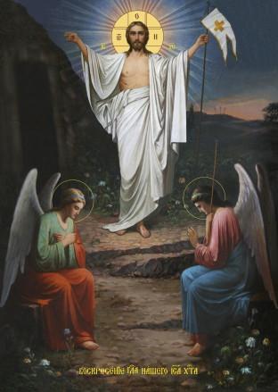 Ікона на дарунок Воскресіння