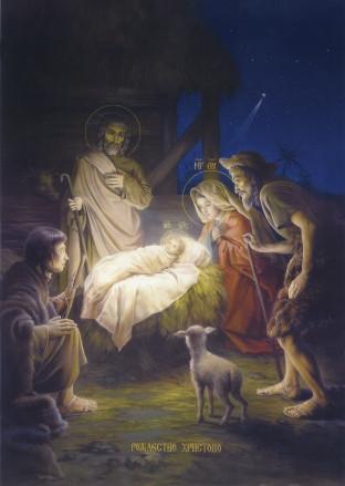 Ікона з росписом Різдво  Господнє