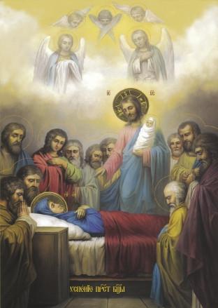 Ікона церковна Успіння  Богородиці