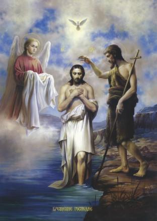 Ікона православна Хрещення