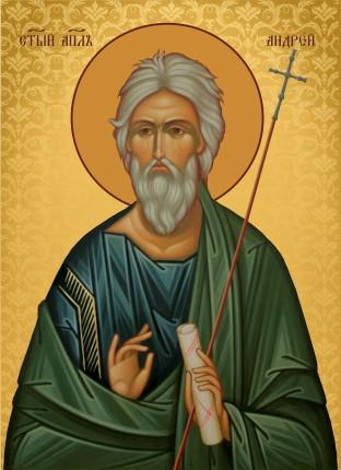 Ікона подарункова Святий Андрій