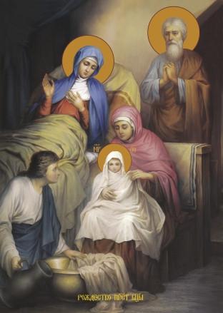 Ікона ручної роботи Різдво  пресвятої Богородиці