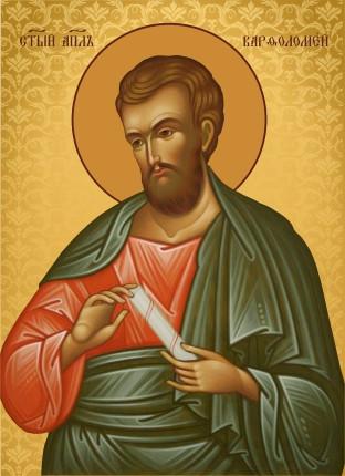 Ікона для дому Святий Варфоломей