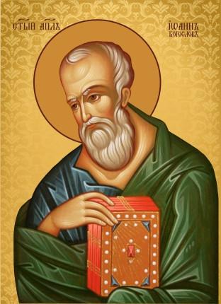 Ікона на дарунок Святий Іоан
