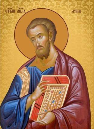 Ікона Святий Лука для дому