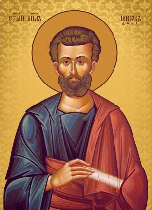Ікона подарункова Святий Яків Алфеєв