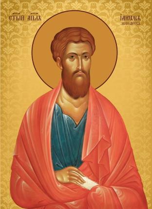 Ікона для дому Святий Яков Зеведеев