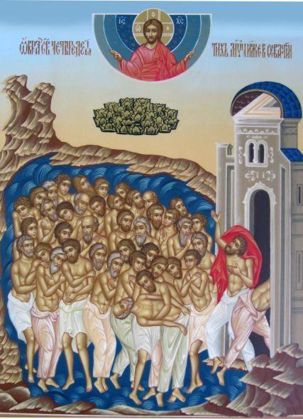 Ікона домашня Святі Сорок  мучеників