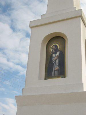 Икона Серафима Саровского чудотворца на камне