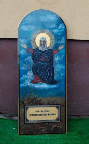 Большая икона на камне Спорительница Хлебов