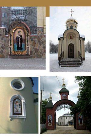 Иконы из камня на разных объектах