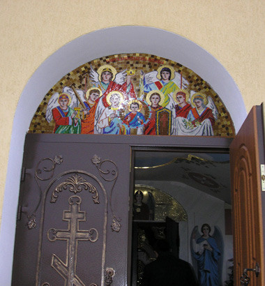 Силы Небесные арочная икона в мозаике
