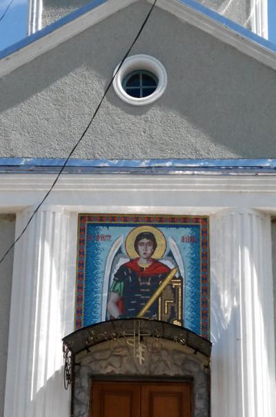 Икона Архангела Михаила из мозаики на фасаде