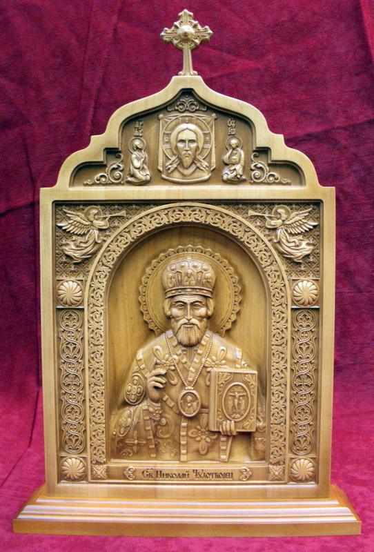 Центральная икона Николай Чудотворец 29х20см