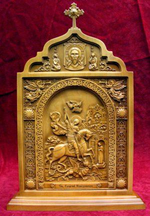 Центральная икона Георгий Победоносец 29х20см