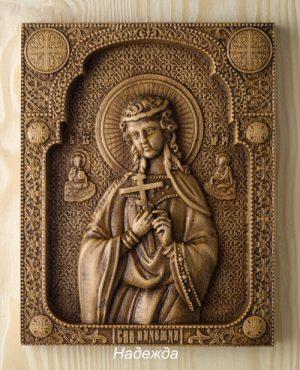 Икона резная Святой Надежды 25х30см