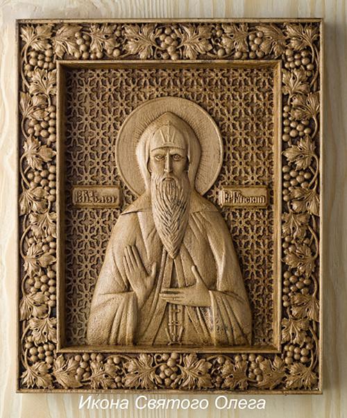 Икона Святого Олега резная 18 на 24см