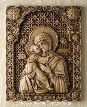 Икона Владимирская Пр. Богородица