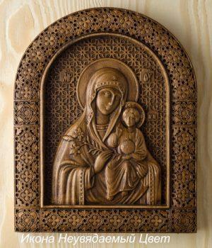 Икона арочная Неувядаемый Цвет Богородица
