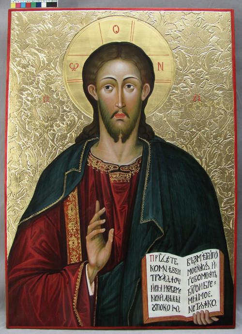 Икона Христа Спасителя на сусальном золоте