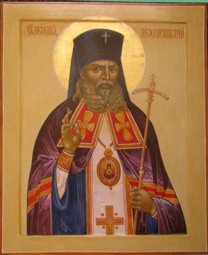 Рукописная икона Арх. Лука на сусальном золоте
