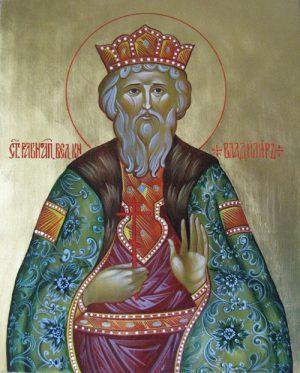Икона Св. Владимира на сусальном золоте
