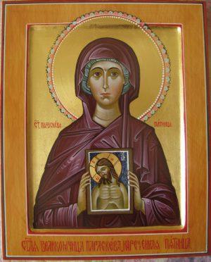 Святая мученица Параскева (рукопись