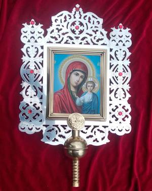 Кресты Иконы Хоругви